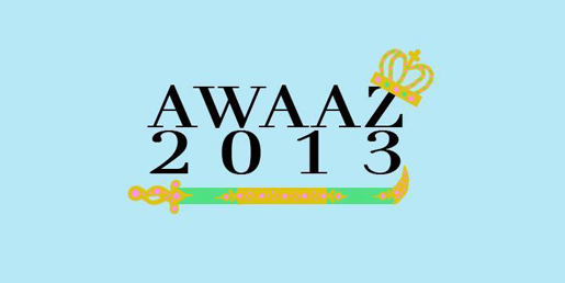 Awaaz 2013