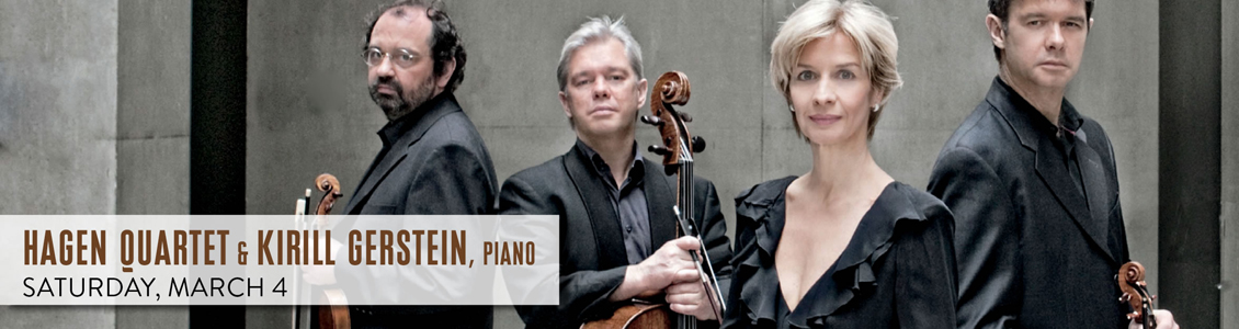 Hagen Quartet featuring Kirill Gerstein